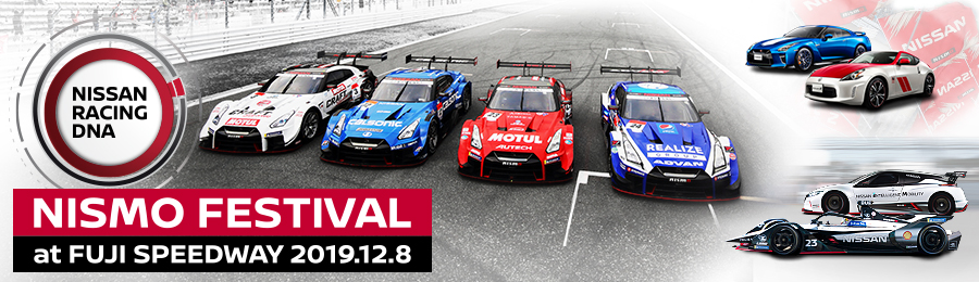 NISMO | NISSAN MOTORSPORTS INTERNATIONAL OFFICIAL SITE