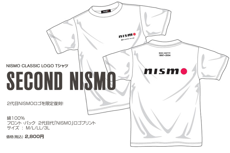 nismo festival at fuji speedway 2014