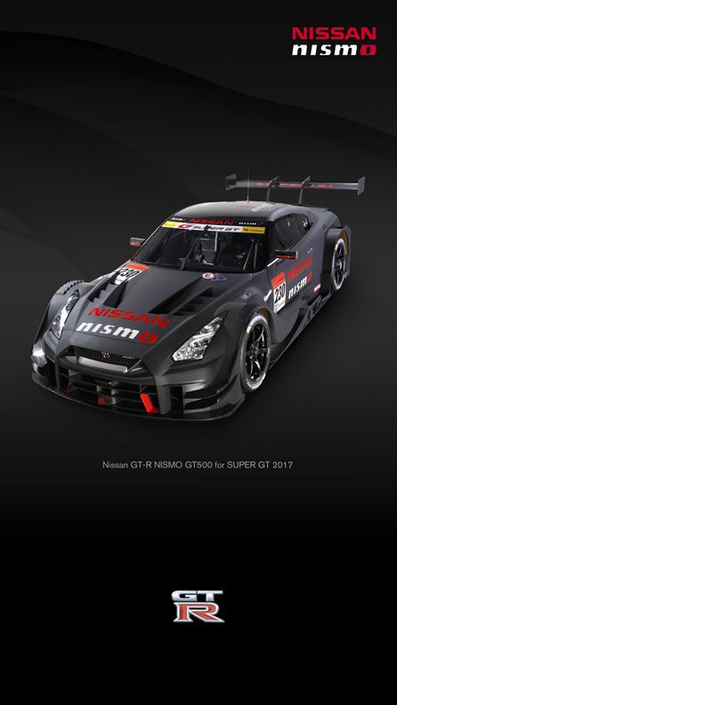 Nismo nissan gt r nismo gt500 for super gt 2017 1080 x 1920 voltagebd Image collections